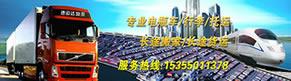 nba视频直播球迷网速运达球迷网免费直播有限公司-球迷网直播热线:0571-81787218